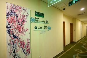 Shanshui Trends Hotel East Station, Отели  Гуанчжоу - big - 53