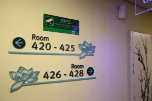 Shanshui Trends Hotel East Station, Отели  Гуанчжоу - big - 52
