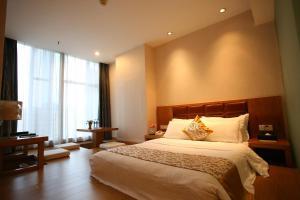 Shanshui Trends Hotel East Station, Отели  Гуанчжоу - big - 38