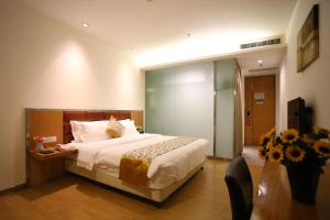 Shanshui Trends Hotel East Station, Отели  Гуанчжоу - big - 25