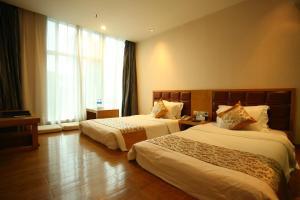 Shanshui Trends Hotel East Station, Отели  Гуанчжоу - big - 29
