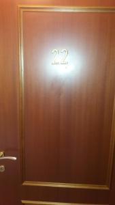 Kissos Rooms, Pensionen  Kissós - big - 20