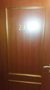 Kissos Rooms, Pensionen  Kissós - big - 25