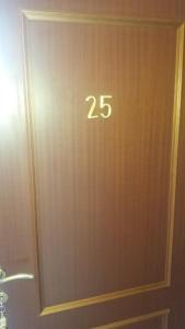 Kissos Rooms, Pensionen  Kissós - big - 31