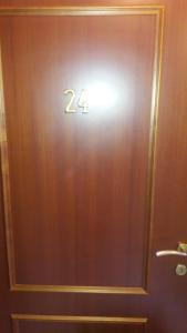 Kissos Rooms, Pensionen  Kissós - big - 38