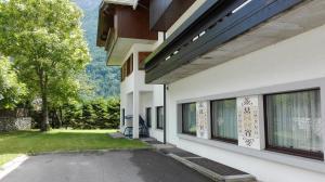 Hotel Ristorante Dolomiti - AbcAlberghi.com