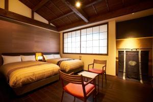 Hotel Rakurakuan, Hotels  Kyoto - big - 3