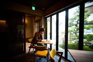 Hotel Rakurakuan, Szállodák  Kiotó - big - 34