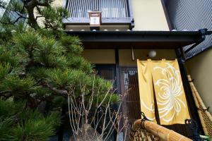 Hotel Rakurakuan, Отели  Киото - big - 36