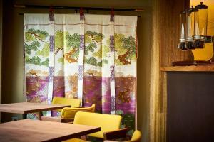 Hotel Rakurakuan, Szállodák  Kiotó - big - 31
