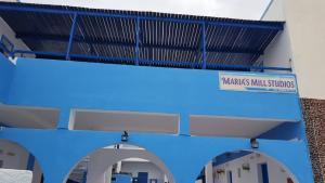 Maria Mill Studios (Περίσσα)