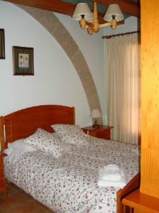 Apartamentos Plaza Mayor, Appartamenti  Valderrobres - big - 20