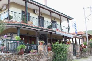 Guesthouse Georgia