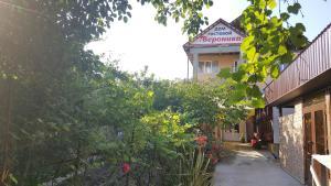 Guest House Veronika, Affittacamere  Loo - big - 44