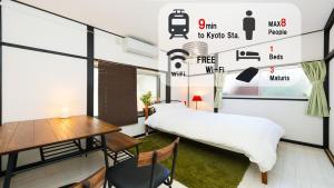 Otsu Ousaka House, Dovolenkové domy  Otsu - big - 1