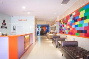 Apple Hotel, Хостелы  Taitung City - big - 32