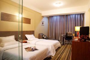 Dalian Tian Tong Hotel, Отели  Далянь - big - 1