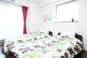 La Familia Yamasaka, Apartmanok  Oszaka - big - 2