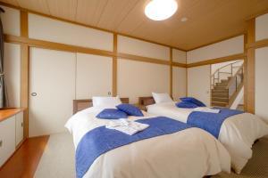 Condominium Panoramique Motomachi, Apartments  Hakodate - big - 12