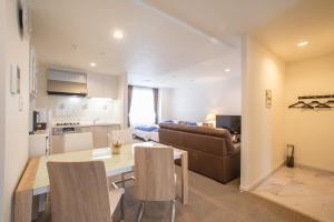 Condominium Panoramique Motomachi, Apartments  Hakodate - big - 27