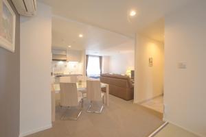 Condominium Panoramique Motomachi, Apartments  Hakodate - big - 28
