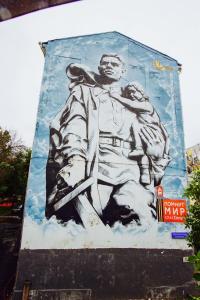 Pathos na Kremlevskoy, Penziony  Moskva - big - 70