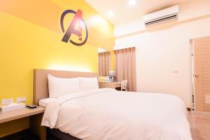 Persimmon Hotel, Hotels  Hsinchu City - big - 43