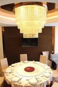Shandong Aviation Mansion, Отели  Цзинань - big - 19