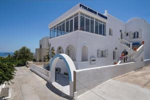 Ptolemeos Pension(Fira)