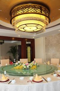 Shandong Aviation Mansion, Отели  Цзинань - big - 26