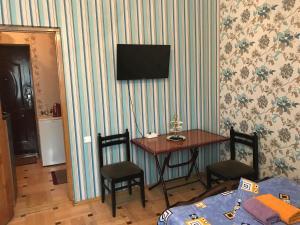 Апартаменты ИРМА, Тбилиси