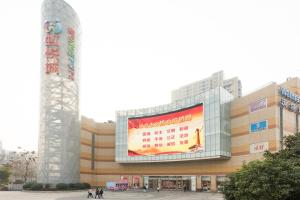 Watermelon's Home_Hongyuecheng, Apartments  Nanjing - big - 22