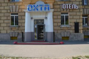 Гостиница Охта, Санкт-Петербург