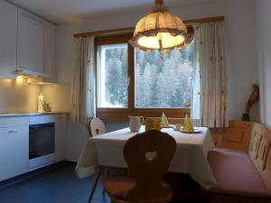 Apartment Chesa Islas, Apartmanok  Pontresina - big - 4