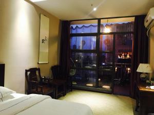 No.1 Zijin Holiday Hotel