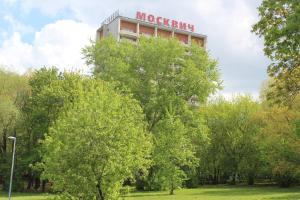 Hotel Moskvich, Hotel  Mosca - big - 44