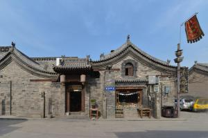 Pingyao Yiguan Folk Custom Inn