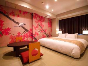 Reftel Osaka Airport Hotel, Hotels  Ikeda - big - 5