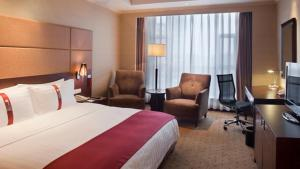 Holiday Inn Chongqing North, Hotely  Chongqing - big - 7