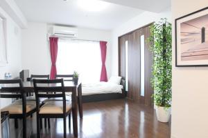 La Familia Yamasaka, Apartments  Osaka - big - 11