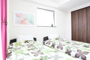 La Familia Yamasaka, Apartmanok  Oszaka - big - 17