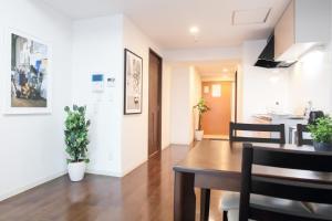 La Familia Yamasaka, Apartmanok  Oszaka - big - 42