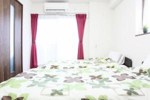 La Familia Yamasaka, Apartmanok  Oszaka - big - 50
