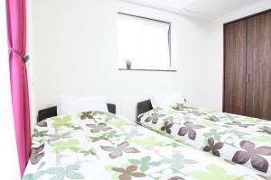 La Familia Yamasaka, Apartmanok  Oszaka - big - 53