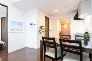 La Familia Yamasaka, Apartmanok  Oszaka - big - 72