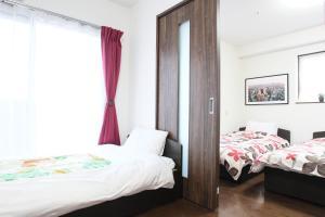 La Familia Yamasaka, Apartmanok  Oszaka - big - 74