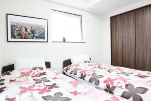 La Familia Yamasaka, Apartmanok  Oszaka - big - 80