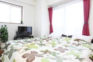 La Familia Yamasaka, Apartmanok  Oszaka - big - 104