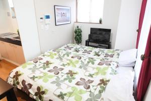 La Familia Yamasaka, Apartmanok  Oszaka - big - 110