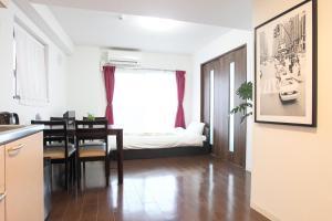 La Familia Yamasaka, Apartmanok  Oszaka - big - 116